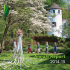 Annual Report - Green Meadow Waldorf School